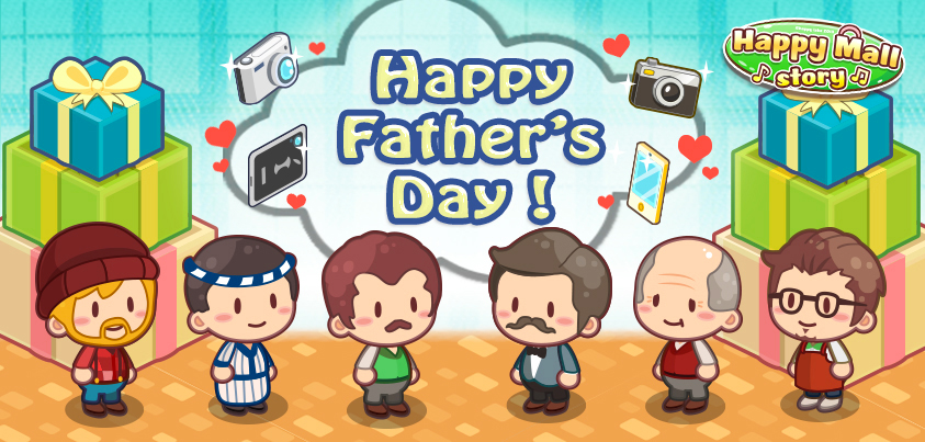 Happy Mall Story Happy Father's Day