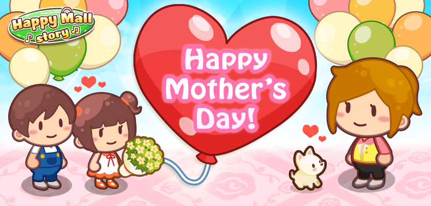 Happy Mall Story Mother's Day